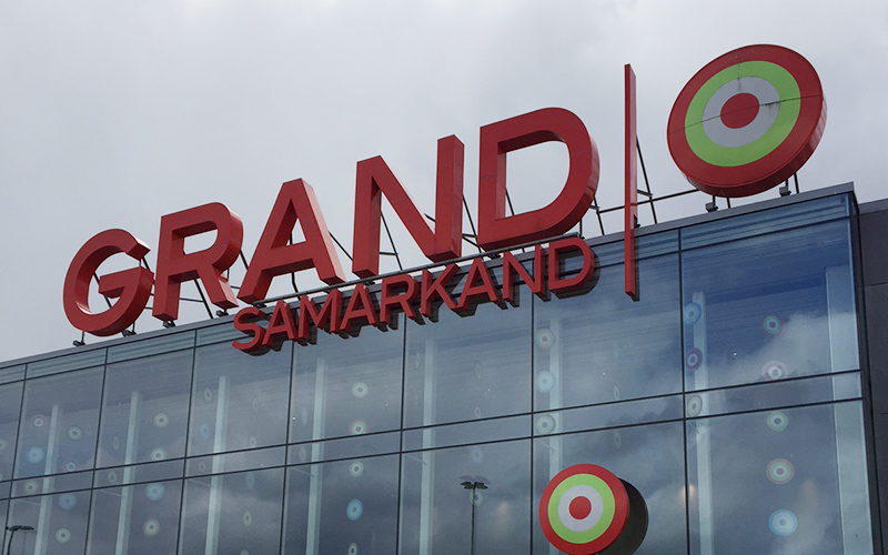Progetti contract Mussi: Grand Samarkand